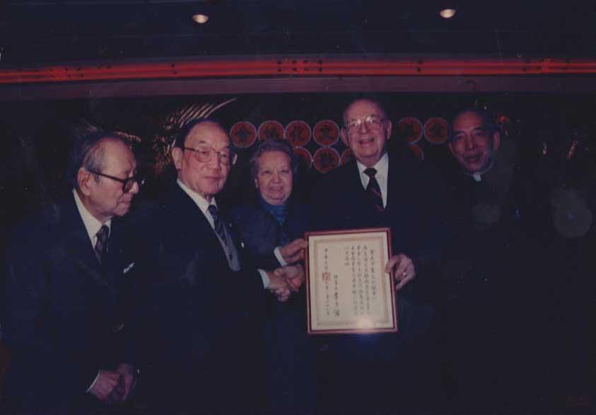 Presentation of Taiwanese award